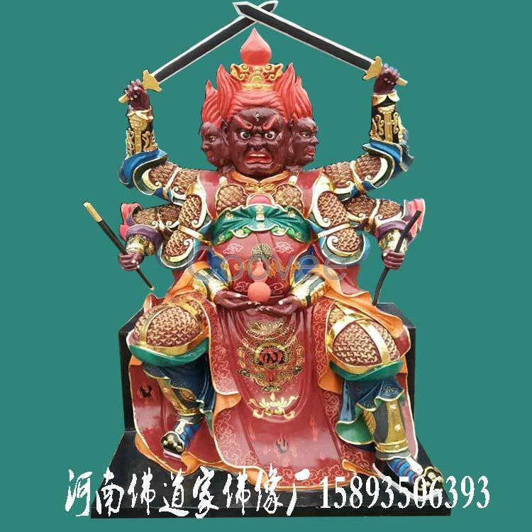 雕刻工艺品 艺术雕塑 火德星君佛像图片火神佛像厂家电话河南三头六臂