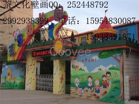 供应商机 礼品工艺品 日用摆挂饰 字画 工艺画 幼儿园壁画   绘制幼儿
