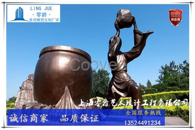 鞍山司马光砸缸雕塑-纯铜园林小品景观定制厂家