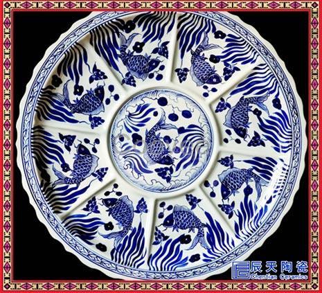 婚宴喜宴圆形组合拼盘酒店太极盘仿古青花海鲜大瓷盘
