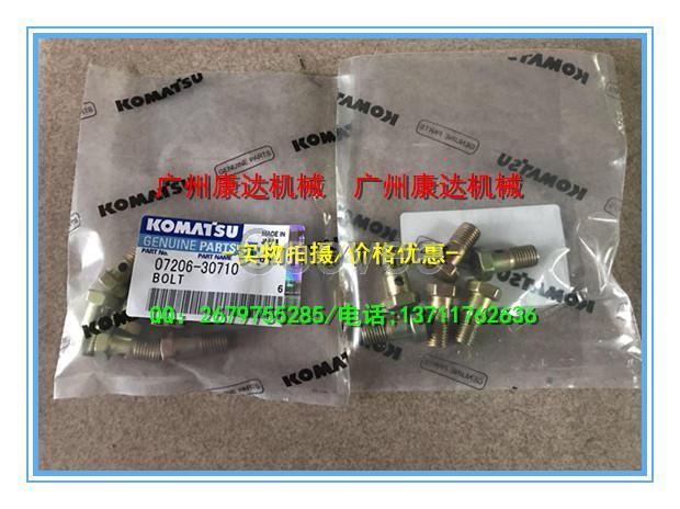小松pc130-7发动机4d95空调皮带