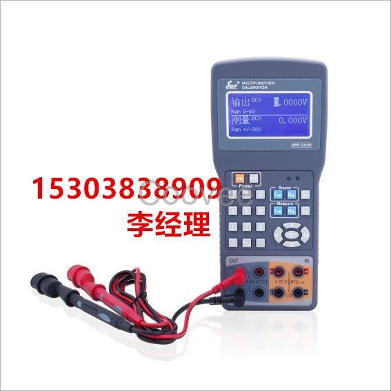 大屏幕壁挂式数显表swp-b801温控表温控仪徐州销售售后