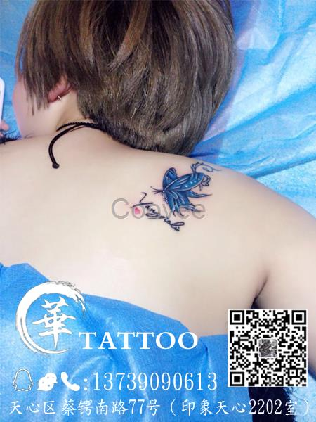 创意设计 其他创意设计 我有纹身你有酒没     想纹身的小可爱不妨