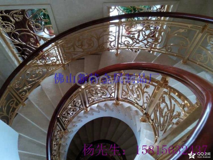 精品艺术雕刻铝艺雕花楼梯护栏欧式别墅艺术楼梯栏杆设计