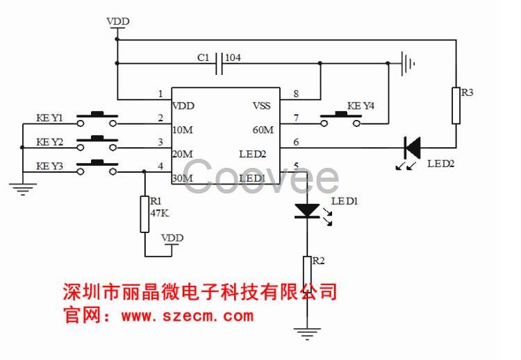 供应商机 电子 集成电路 其他ic 触发十分钟定时ic芯片