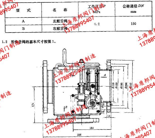电路 电路图 电子 原理图 655_584