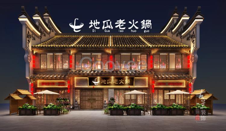 湖南火锅店设计-地瓜老火锅店设计