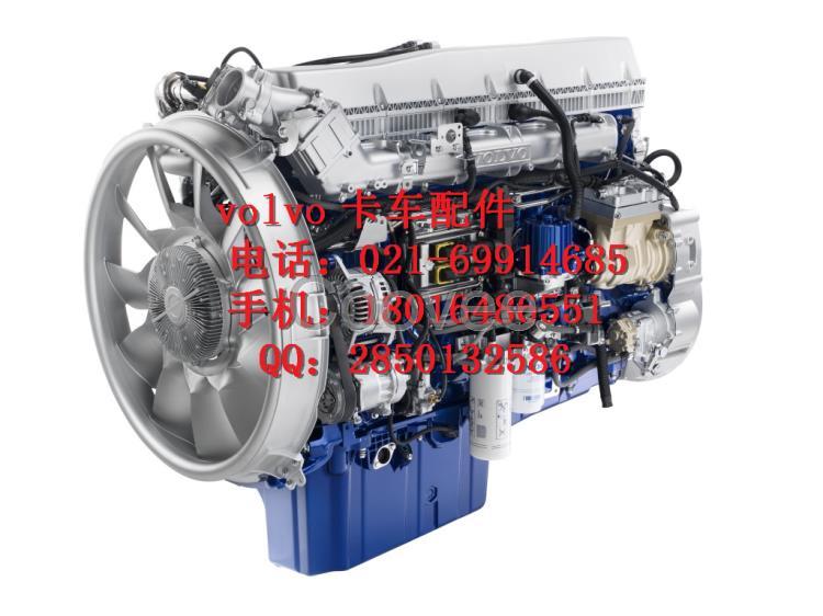 供应商机 汽车 汽车配件 发动系统 发动机总成 德国沃尔沃前钢板总成
