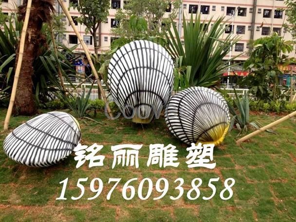 玻璃钢雕塑海星海螺海贝公园装饰品