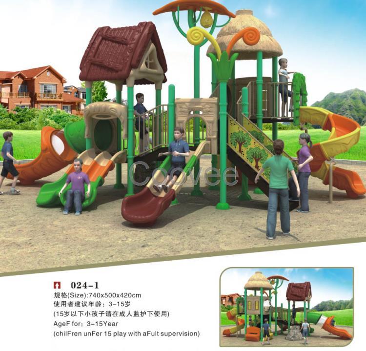 东莞小区儿童游乐设施及儿童组合滑梯专业生产厂家