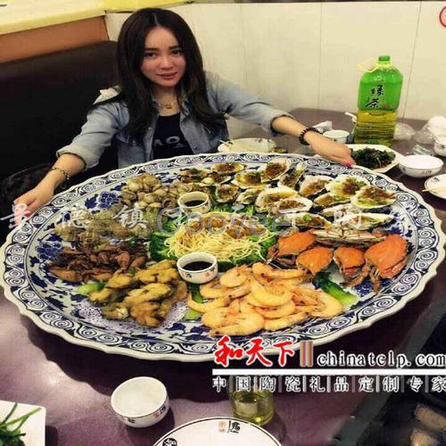 景德镇厂家直销陶瓷大盘超大海鲜拼盘分格平盘