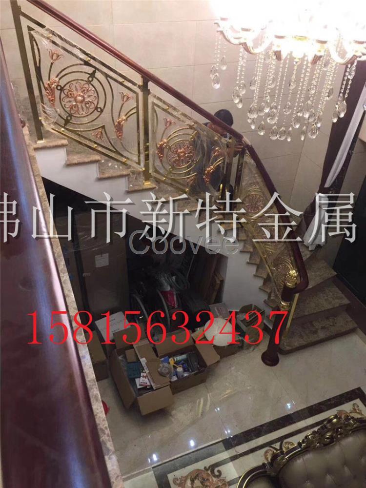 时尚欧美风铝艺雕花楼梯护栏艺术楼梯扶手定做