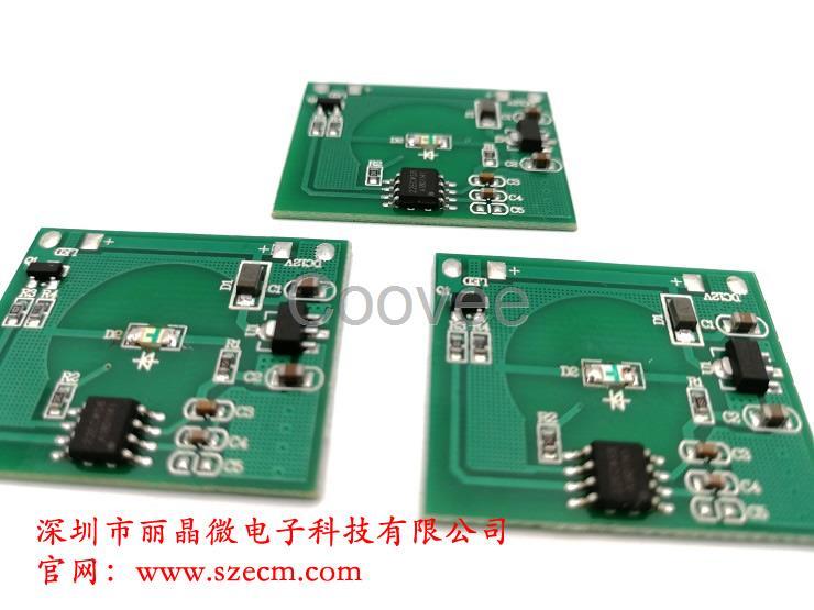 供应商机 电子 电子元件 pcb电路板 pcb刚性板 供应led触摸台灯控制