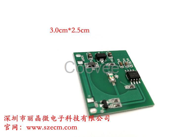 ECM20180512-V01 触摸三段调光控制板 LED触摸台灯控制板,ECM20180512-V01 三挡触摸调光LED台灯控制板,输入电压DC+6V或+12V(根据负载灯串的导通电压来选择相应的输入电压)。触摸芯片工作电压2.4-5.5V。一个触摸按键。 上电不工作,一路灯串电平输出,有一个触摸按键控制LED亮度, 三挡触摸调光: 触摸控制板第1下,LED亮度为微亮 触摸控制板第2下,LED亮度为中亮 触摸控制板第3下,LED亮度为高亮 触摸控制板第4下,LED灭, 按键循环 静态低功耗 深圳市丽晶