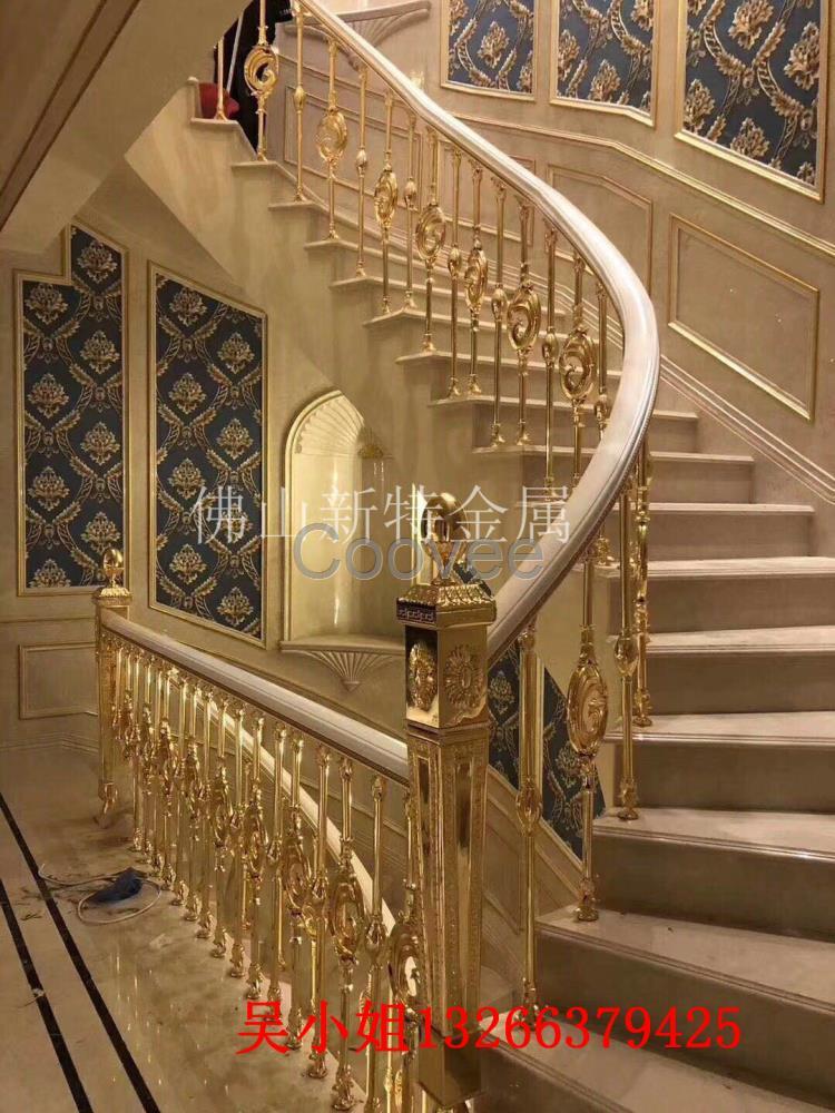 龙口铝艺立柱欧式楼梯立柱扶手专业上门定制