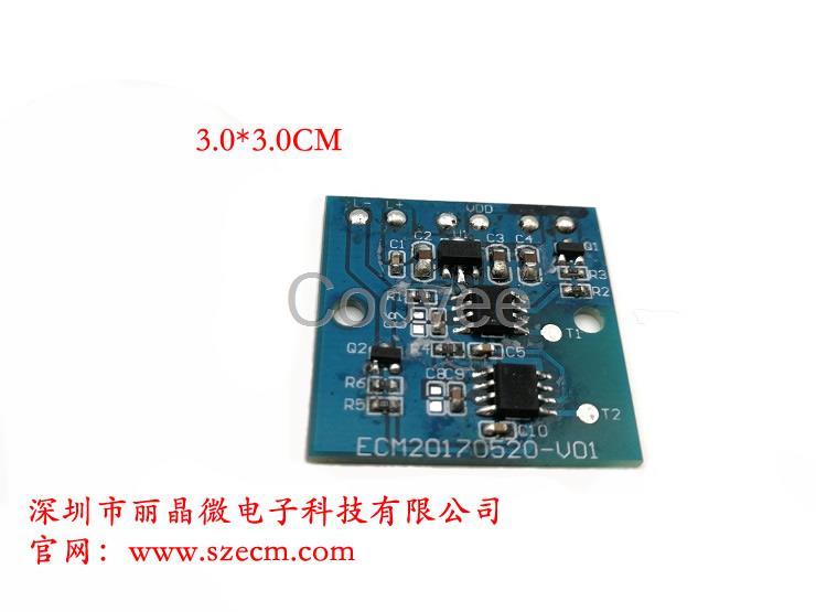 供应led无极调光台灯电路板-深圳市丽晶微电子