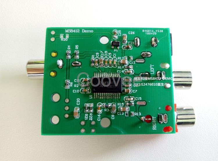供应商机 电子 集成电路 音响ic ms8412蓝牙主控定制光纤解码震撼品质