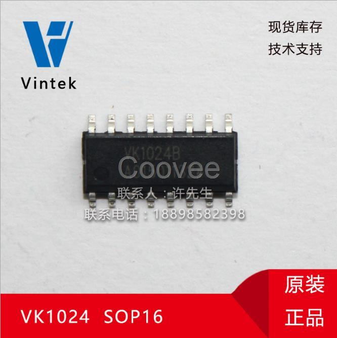 电子 集成电路 驱动ic vk1024b封装sop16移动电源带显示驱动24点阵式