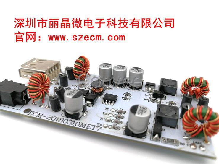 供应台灯调光线路板-led台灯触摸调光pcba电路板